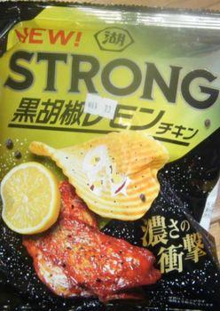 stronglemon.JPG